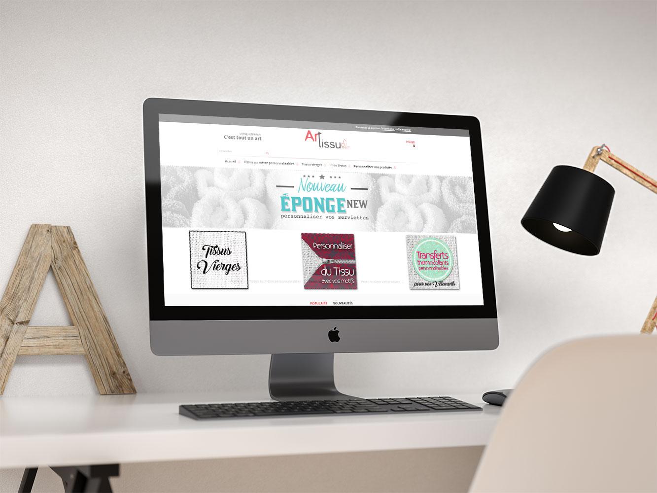 boutique en ligne produit personnalisable
